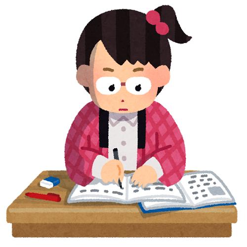 英語の教科書を丸暗記
