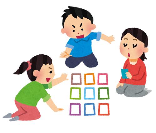 子供英語教室でのゲーム