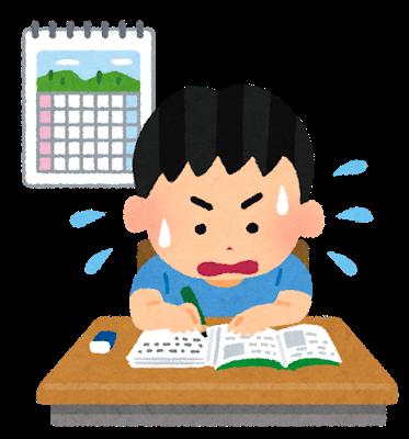 子供英語の宿題の出し方