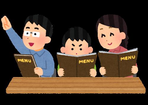 中1英語一般動詞の教え方