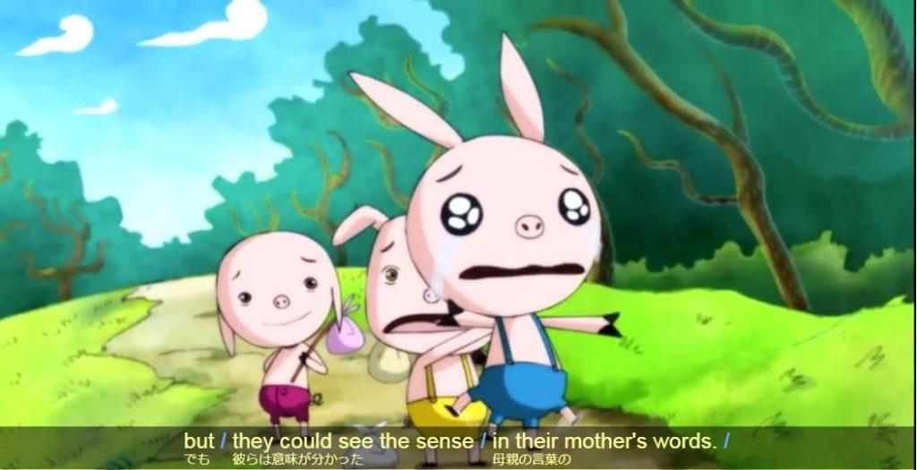 英語学習にはアニメやドラマがおすすめ