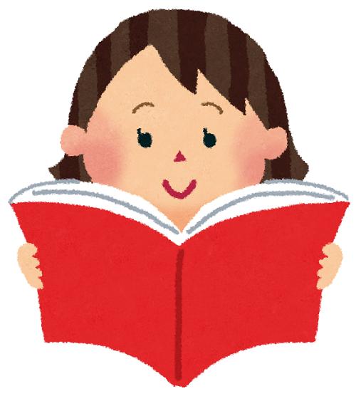 子供英語と読書の意外な関係