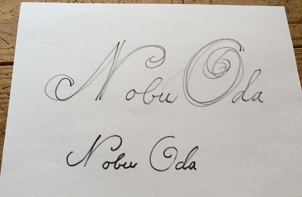 英語のサインは筆記体がかわいい、格好いいけど?
