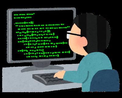 英語よりもプログラミングよりも、必須のスキルとは?
