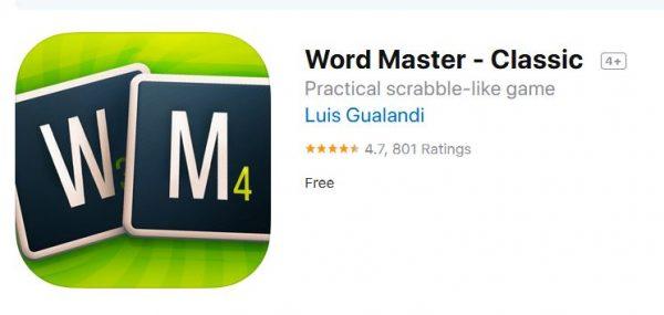 英単語力アップ!スクラブルのアプリ