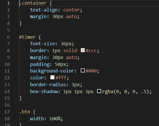 CSSコードのイメージ