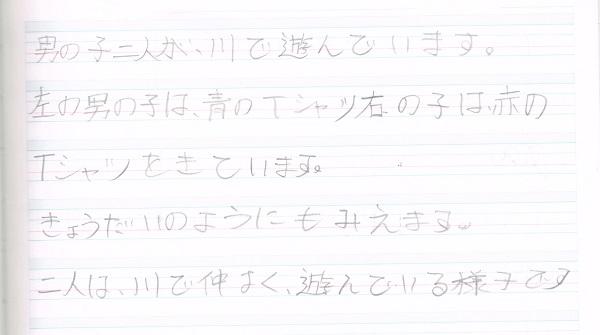 小学生への宿題