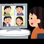 英語のオンライン授業のやり方